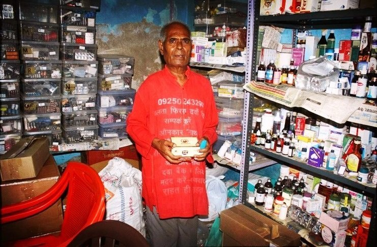 The medicine man and his amazing deed