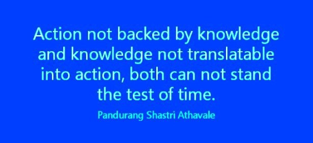 Quotes by Pandurang Shastri Athavale