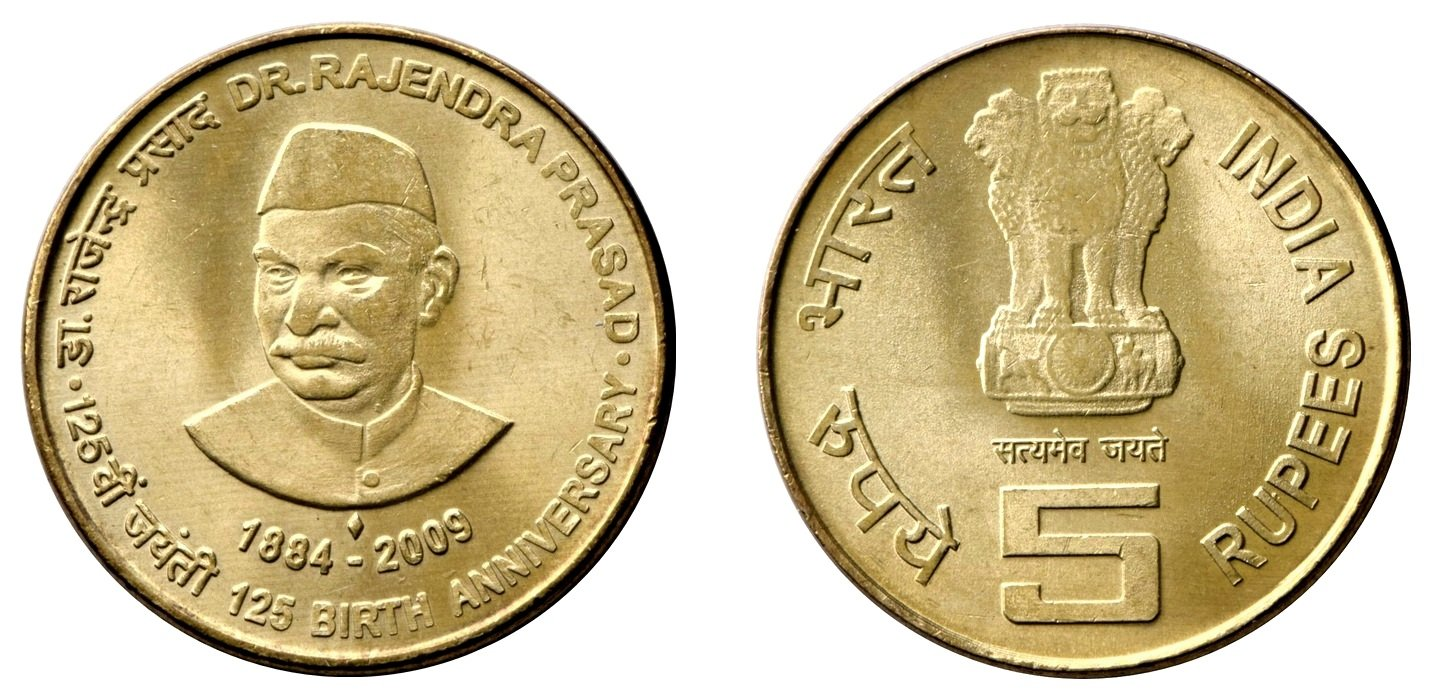 5-Rupee-coin-in-the-Honour-of-Indias-First-President-Dr-Rajendra-Prasad-Be-An-Inspirer