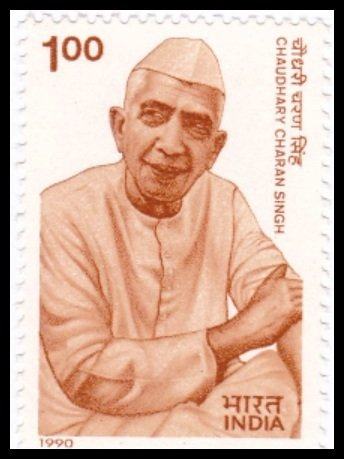 Stamp released in honour of Chaudhary Charan Singh by the Government of India in 1990