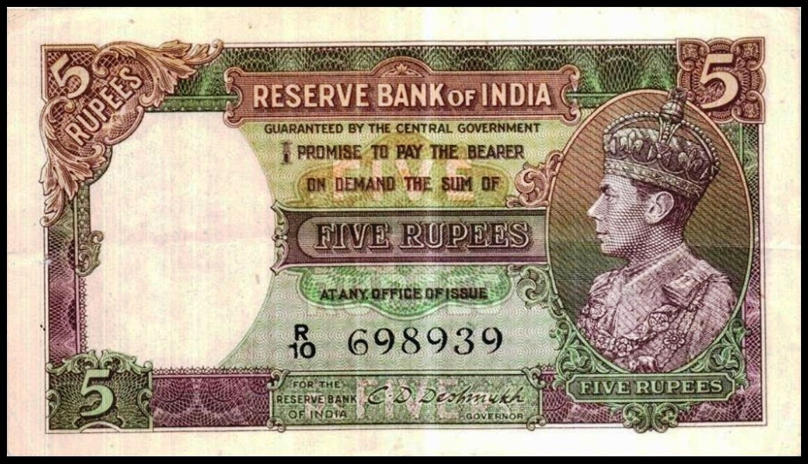 Five-Rupees-Note-Signed-by-the-First-Indian-Governor-of-Reserve-Bank-of-India-C-D-Deshmukh-Be-An-Inspirer