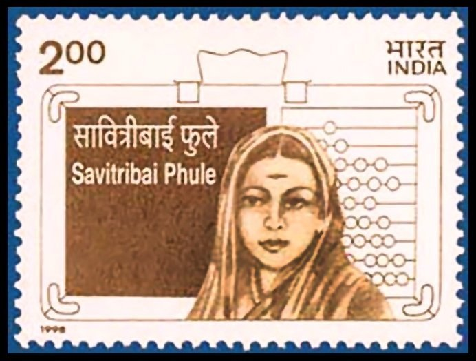 Postage Stamp released in honour of Savitribai Phule by the Govt of India in 1998