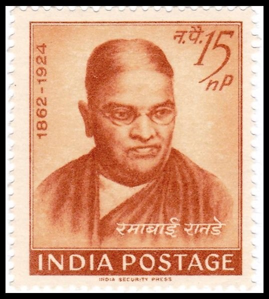 Postage-stamp-issued-to-commemorate-the-100th-birth-anniversary-of-Ramabai-Ranade-in-1962-Be-An-Inspirer