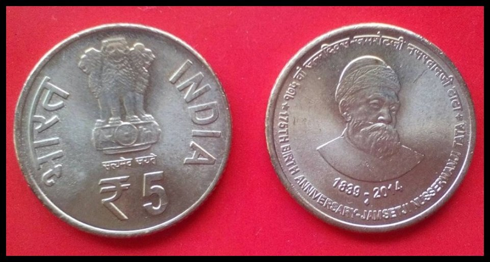5 Rupee coin issued to commemorate the 175th birth anniversary of Jamsetji Nusserwanji Tata by the Government of India in 2014