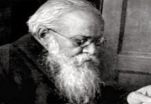 Ramananda Chatterjee – The Great Indian Editor Who Is Known As The Father Of Indian Journalism