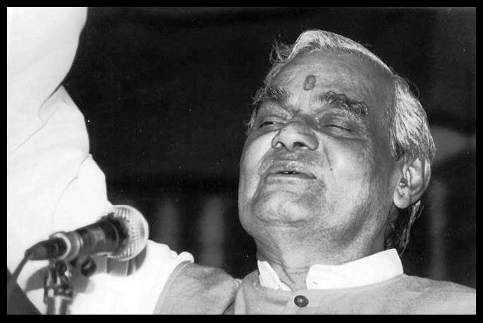 Vajpayee's First Term as Prime Minister (May-1996)