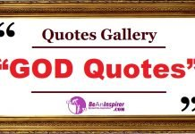 GOD Quotes and Sayings with Nature Photographs [Quotes Gallery]