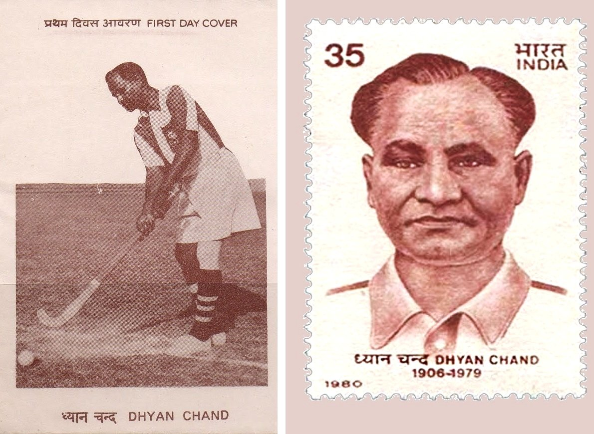Major Dhyan Chand Postage Stamp